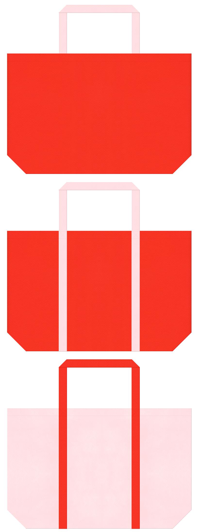 不織布バッグのデザイン:オレンジ色と桜色のコーデ