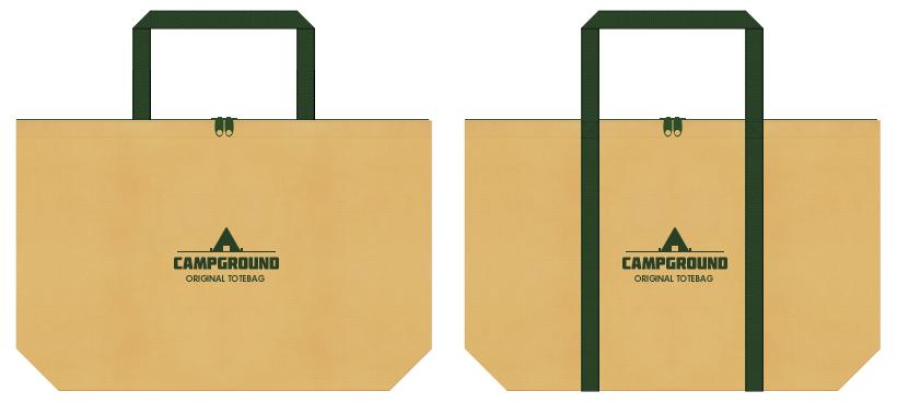 薄黄土色と濃緑色の不織布ショッピングバッグのコーデ:キャンプ用品・アウトドア用品にお奨めです。