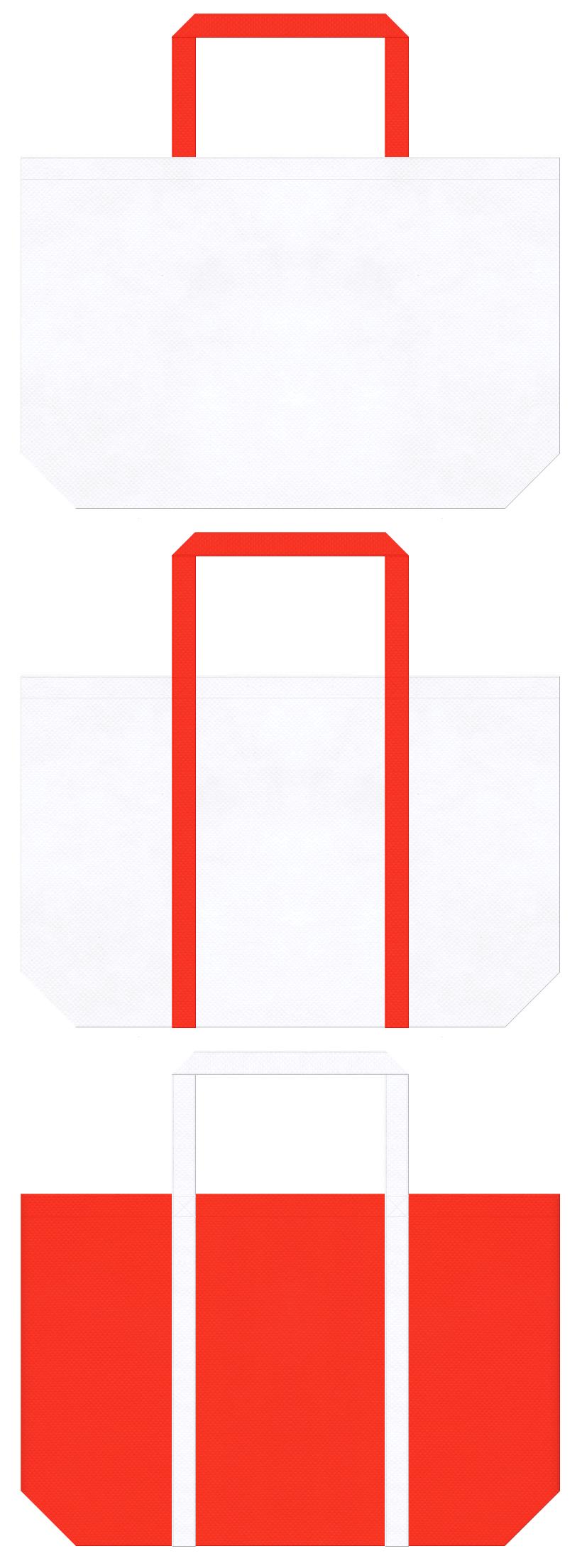 白色とオレンジ色の不織布ショッピングバッグデザイン:スポーティーなイメージにお奨めの配色です。