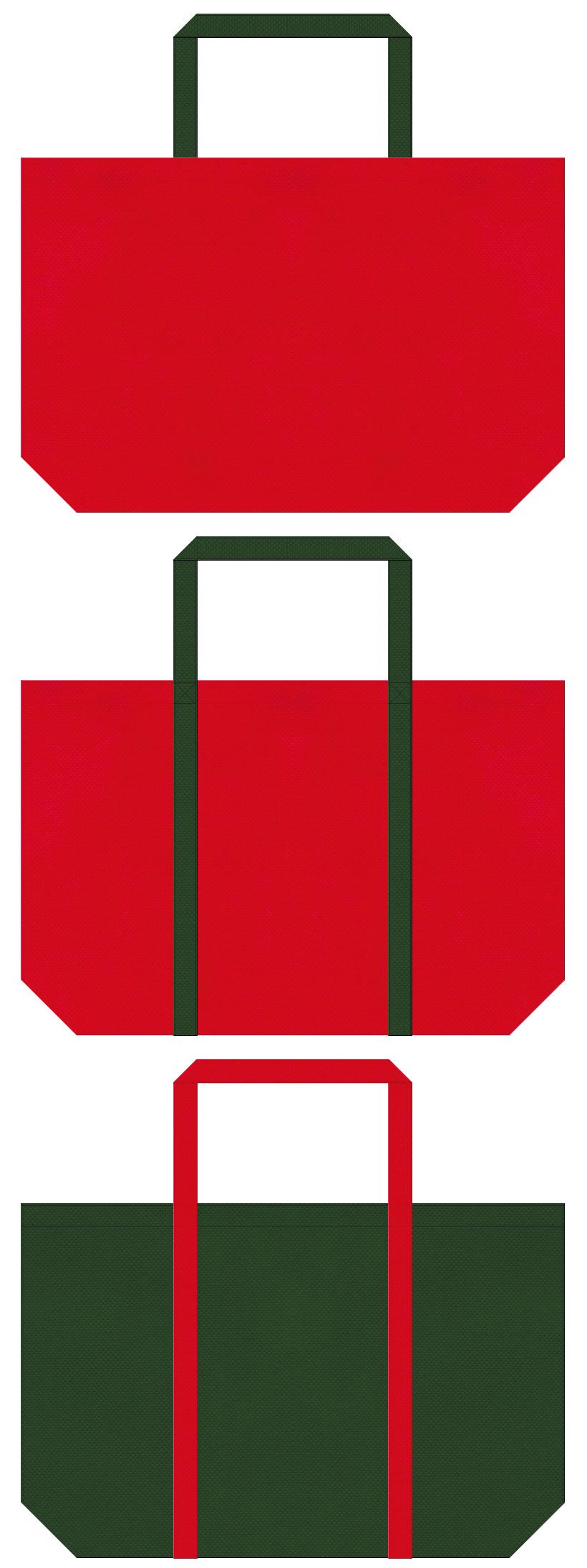 不織布ショッピングバッグのデザイン:紅色と濃緑色のコーデ。クリスマス商品のショッピングバッグにお奨めです。