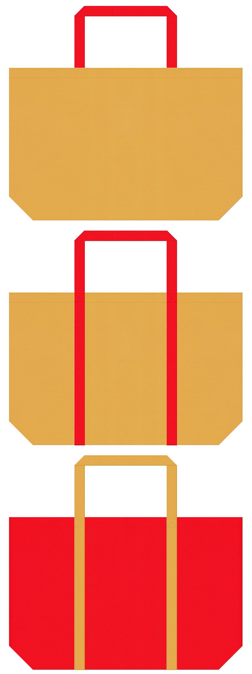 絵本・むかし話・赤鬼・大豆・一合枡・節分のショッピングバッグにお奨めの不織布バッグデザイン:黄土色と赤色のコーデ