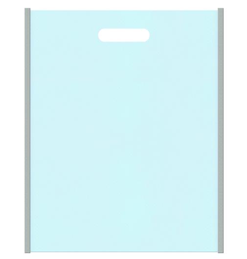 不織布バッグ小判抜き メインカラーグレー色とサブカラー水色の色反転