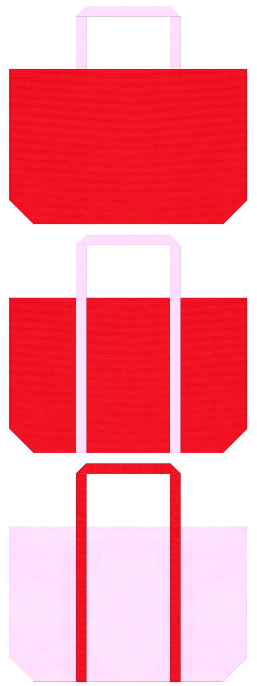 いちご・バレンタイン・ひな祭り・カーネーション・母の日・和風催事・お正月・福袋にお奨めの不織布ショッピングバッグのデザイン:赤色と明るいピンク色のコーデ