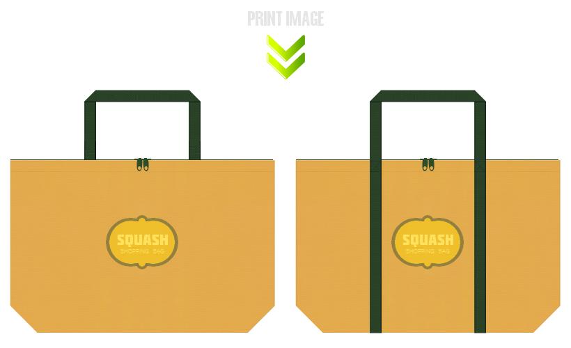 黄土色と濃緑色の不織布ショッピングバッグのコーデ:かぼちゃ風