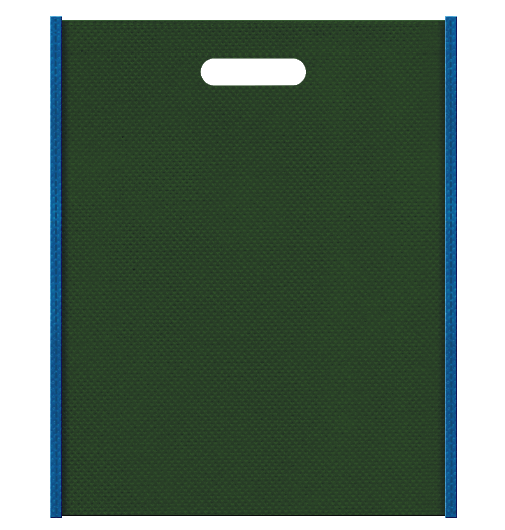 不織布バッグ小判抜き メインカラー青色とサブカラー濃緑色の色反転
