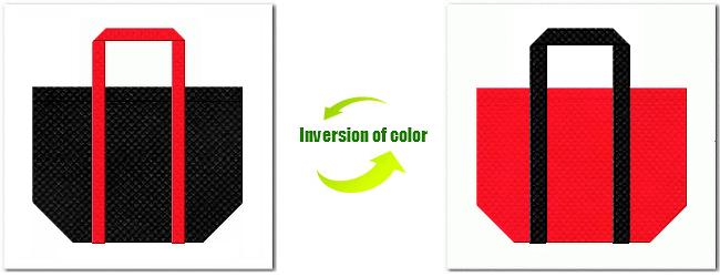 不織布No.9ブラックと不織布No.6カーマインレッドの組み合わせの不織布バッグ