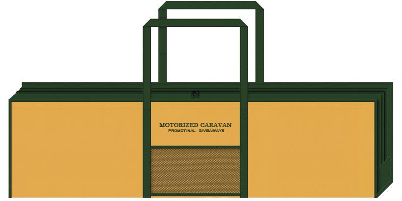 黄土色と濃緑色の大きめ不織布バッグのカラーシミュレーション:キャンプ用品・アウトドア用品・キャンピングカーのノベルティにお奨めです。