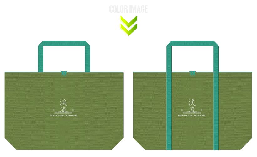 草色と青緑色の不織布バッグデザイン:釣具・観光地のショッピングバッグ