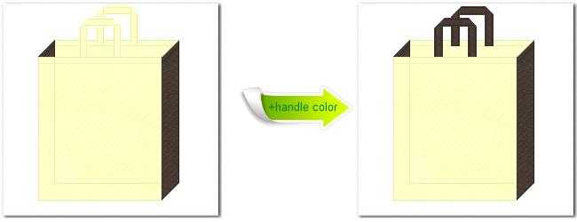 不織布クリームイエローと不織布No.40ダークコーヒーブラウンの組み合わせのトートバッグ