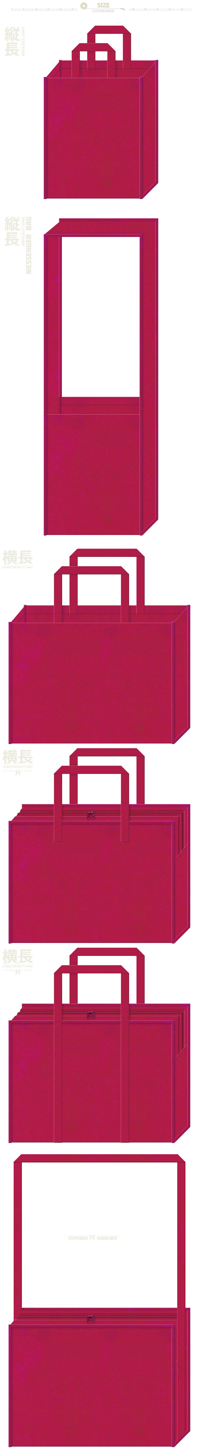 濃いピンク色の不織布バッグにお奨めのイメージ:カクテル・ドレス・薔薇・ダリア・ブーケ・梅・フラミンゴ