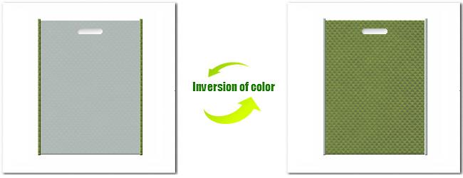 不織布小判抜き袋:No.2ライトグレーとNo.34グラスグリーンの組み合わせ