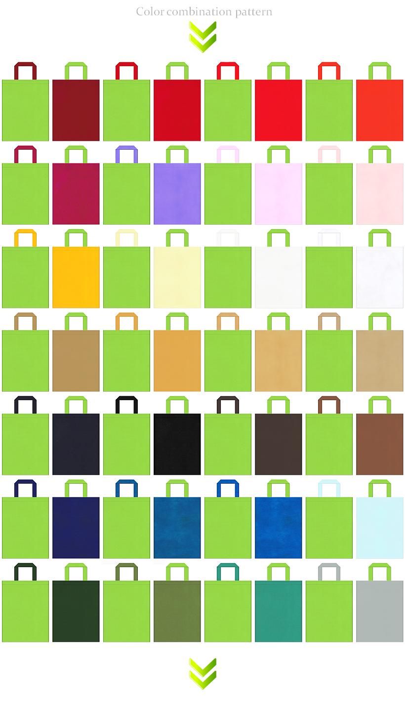 園芸・農業・牧場・環境・エコイベントにお奨め:黄緑色の不織布バッグデザイン56例