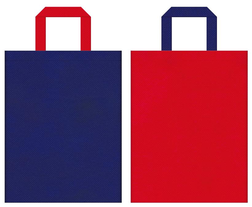 国旗・夏祭り・縁日・法被・花火大会・金魚すくい・サマーイベントにお奨めの不織布バッグデザイン:明るい紺色と紅色のコーディネート