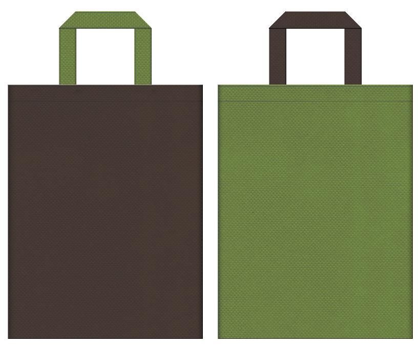 不織布バッグの印刷ロゴ背景レイヤー用デザイン:こげ茶色と草色のコーディネート。茶道・武道等の和風イメージの不織布バッグにお奨めの配色です。