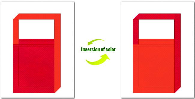 紅色とオレンジ色の不織布ショルダーバッグ