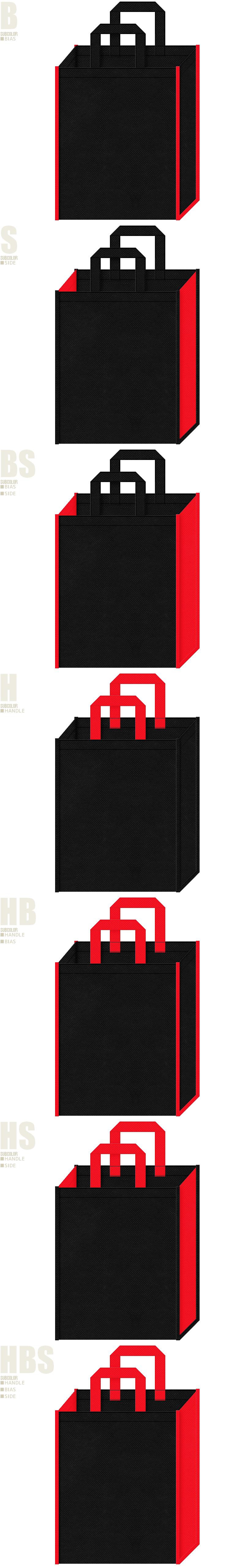 黒色と赤色、7パターンの不織布トートバッグ配色デザイン例。スポーティーファッションにお奨めです。