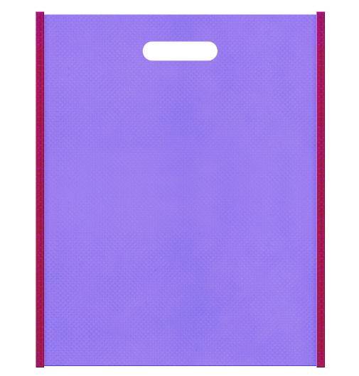 不織布小判抜き袋 メインカラー濃いピンク色とサブカラー薄紫色の色反転
