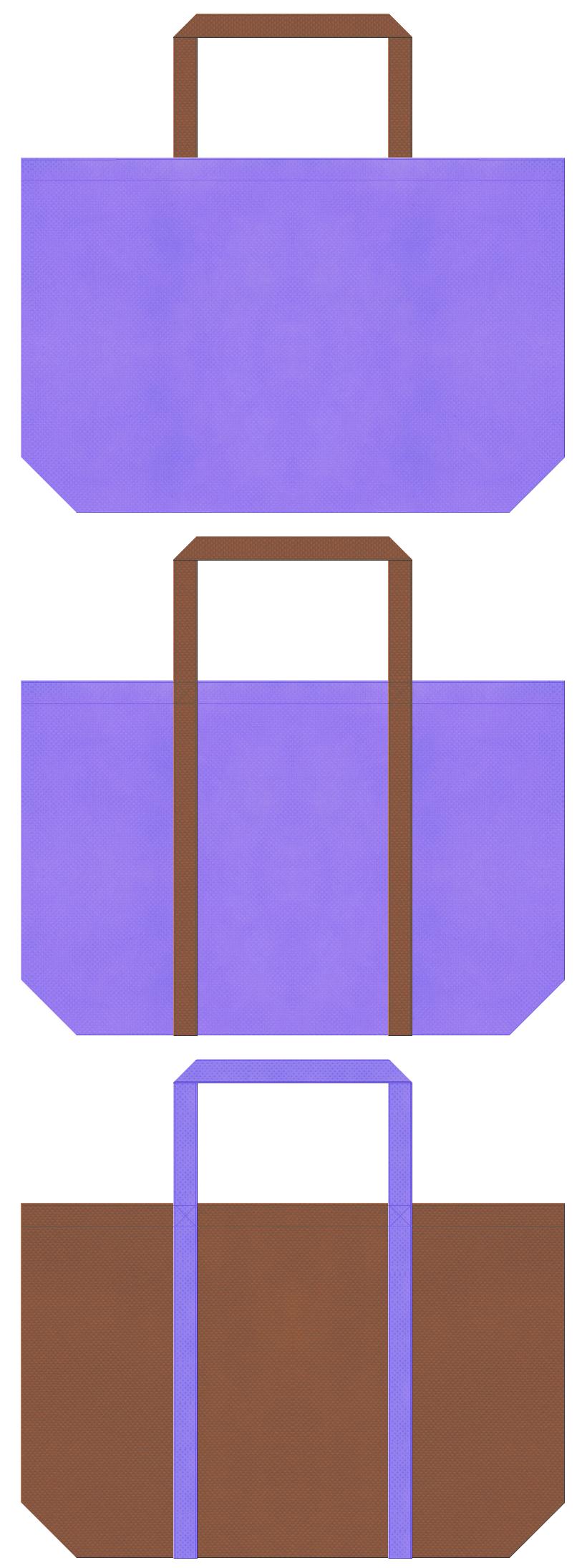薄紫色と茶色の不織布ショッピングバッグデザイン。