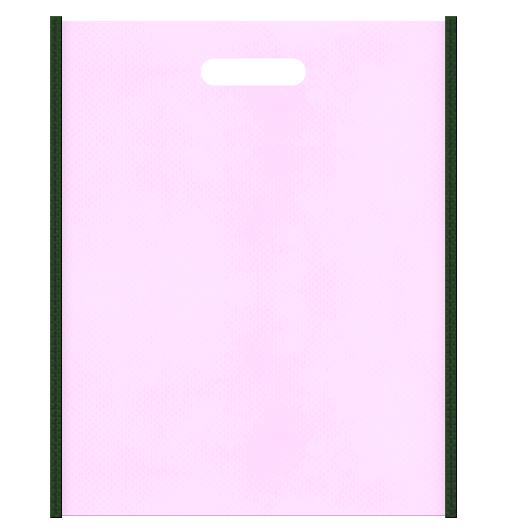 明ピンク色と濃緑色の不織布小判抜き袋