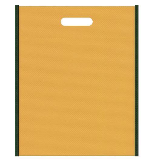 不織布小判抜き袋 メインカラー黄土色、サブカラー濃緑色
