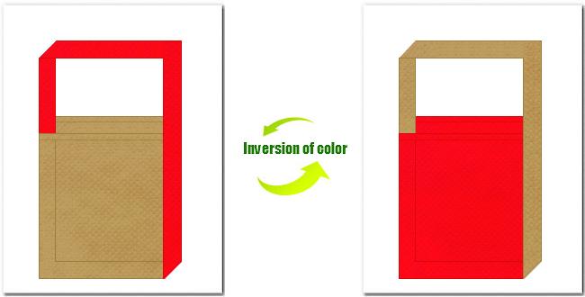 マスタード色と赤色の不織布ショルダーバッグのデザイン