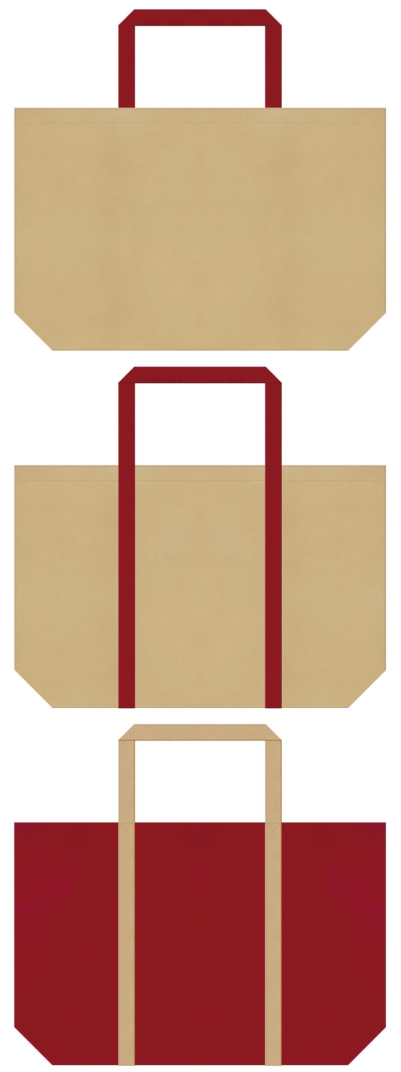 カーキ色とエンジ色の不織布バッグデザイン:和小物のショッピングバッグ、和風柄にお奨めの配色です。