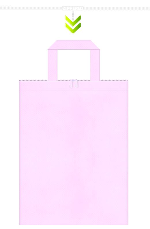 ファスナー付きのパステルピンク色の不織布トートバッグ:ガーリーデザイン・女子イベントのノベルティにお奨めです。