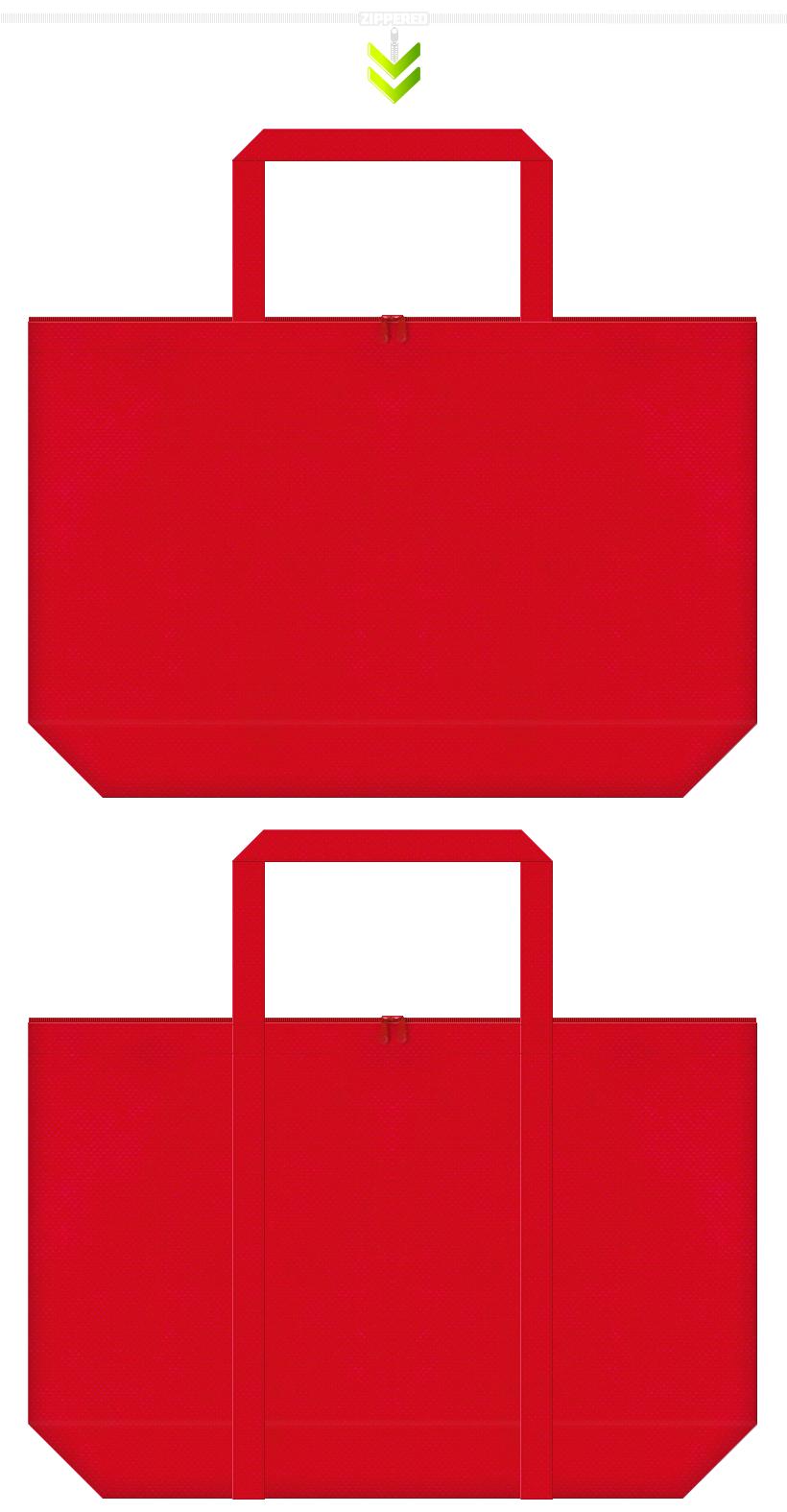 ファスナー付きの紅色不織布バッグ:スポーツバッグ、クリスマスセール、福袋にお奨めです。