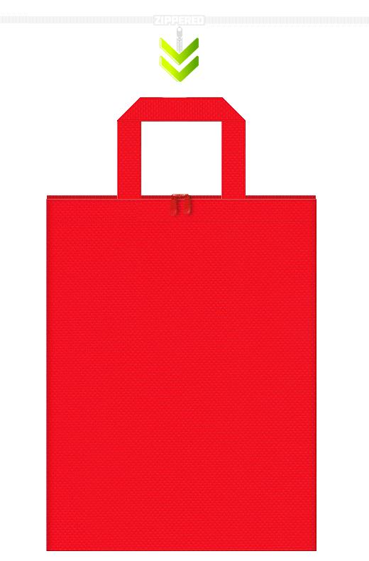 ファスナー付きの赤色の不織布トートバッグ:クリスマス・慶事・イベントのノベルティにお奨めです。