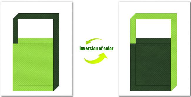 黄緑色と濃緑色の不織布ショルダーバッグのデザイン:緑化推進イベントのノベルティにお奨めです。