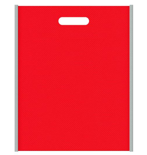 ロボット・ラジコン・ホビーイベントにお奨めの不織布小判抜き袋デザイン。メインカラー赤色とサブカラーグレー色