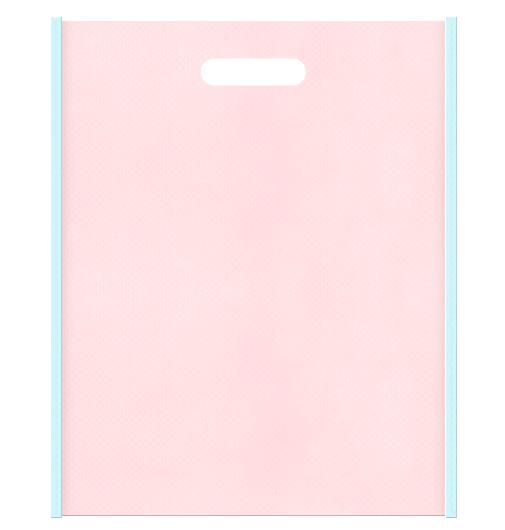 不織布小判抜き袋 メインカラー桜色とサブカラー水色