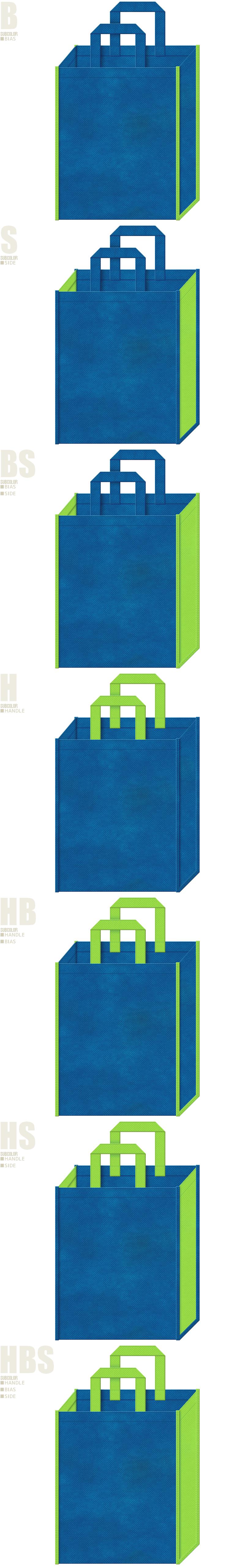 アウトドア・スポーツイベントにお奨めの、青色と黄緑色-7パターンの不織布トートバッグ配色デザイン例