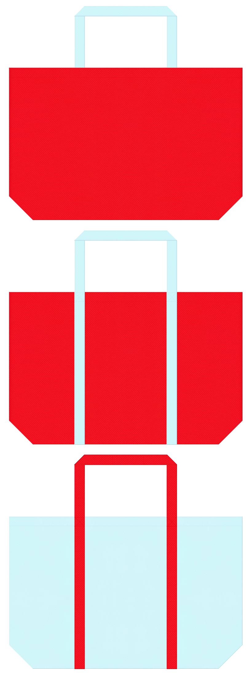 不織布バッグのデザイン:赤色と水色のコーデ