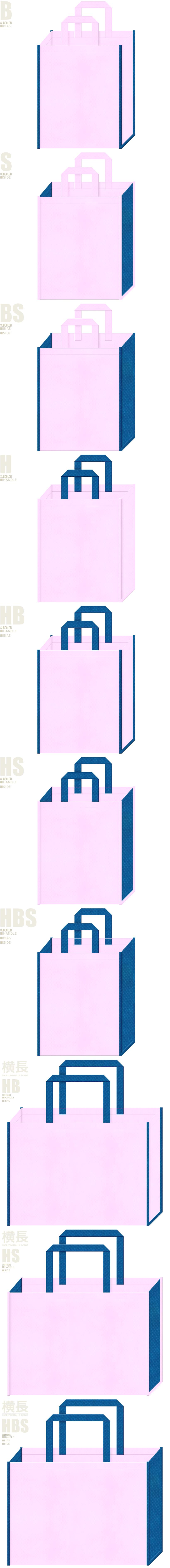 明るめのピンク色と青色、7パターンの不織布トートバッグ配色デザイン例。