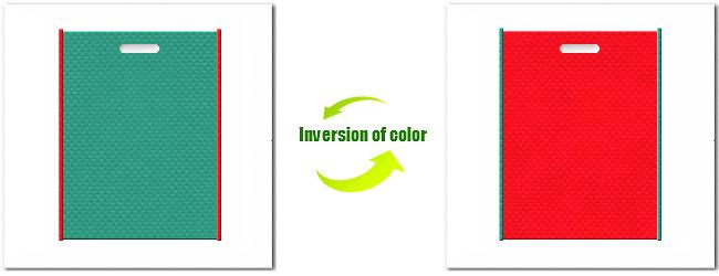 不織布小判抜平袋:No.31ライムグリーンとNo.6カーマインレッドの組み合わせ