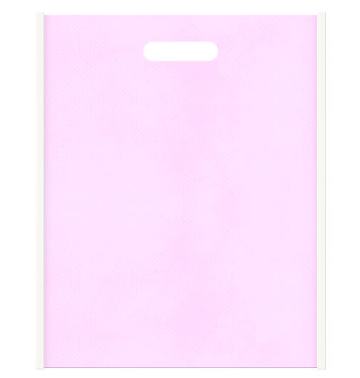 Girlyな不織布小判抜き袋のデザイン。メインカラー明るめのピンク色とサブカラーオフホワイト色。ブライダルカタログ用にお奨め。