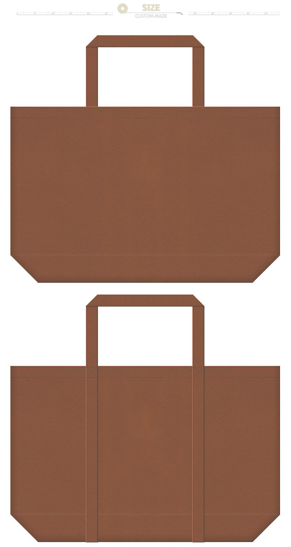 茶色の不織布ショッピングバッグのフリー素材:お奨めのイメージ・・・秋冬・毛皮・靴・菓子パン・チョコレート・ココア・土・木・レンガ・岩石・埴輪・伝統工芸・馬・かば・熊・ろば・ダックスフンド