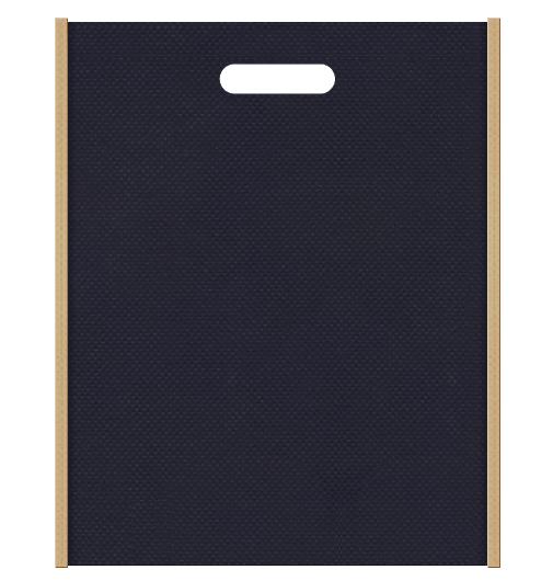 インディゴデニムのイメージにお奨めの不織布バッグ小判抜き配色デザイン:メインカラー濃紺色とサブカラーカーキ色