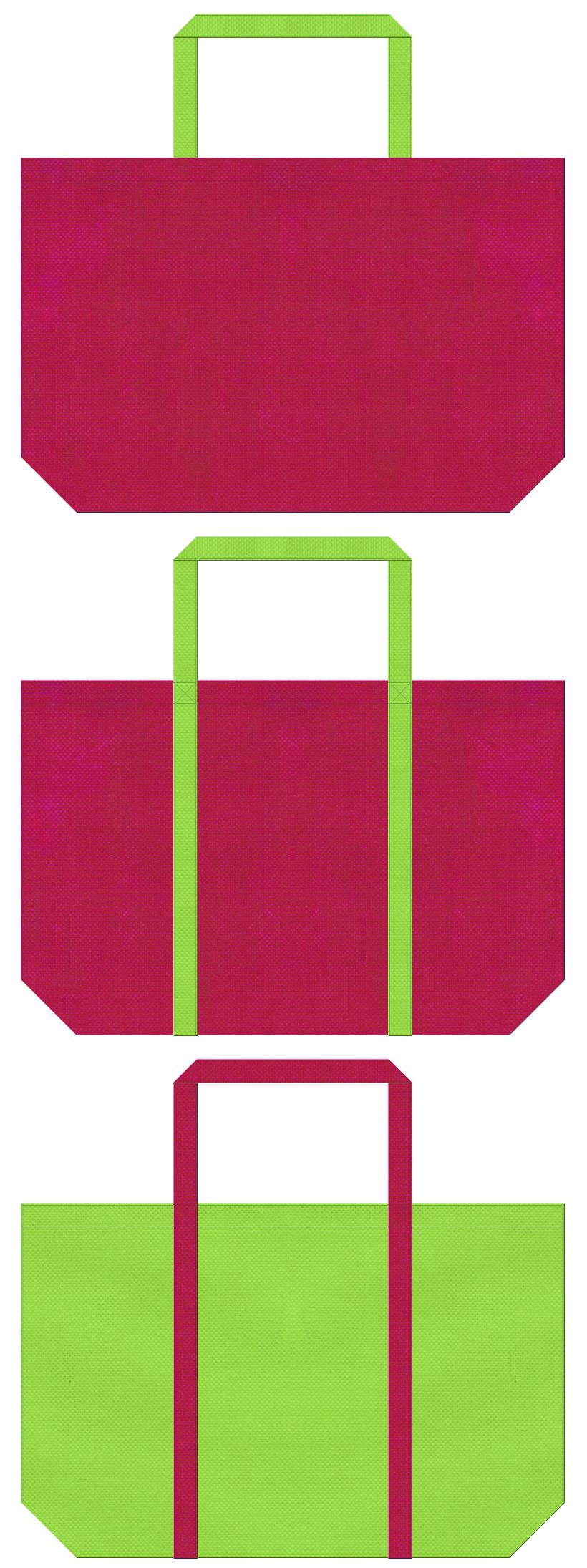 ロードレース・スポーツイベント・ドラゴンフルーツ・南国・トロピカル・カクテル・リゾート・トラベルバッグにお奨めの不織布バッグデザイン:濃いピンク色と黄緑色のコーデ