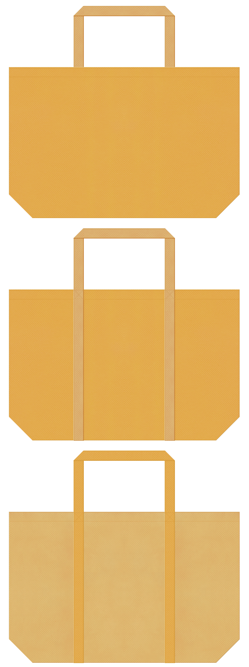 黄土色と薄黄土色の不織布ショッピングバッグデザイン。