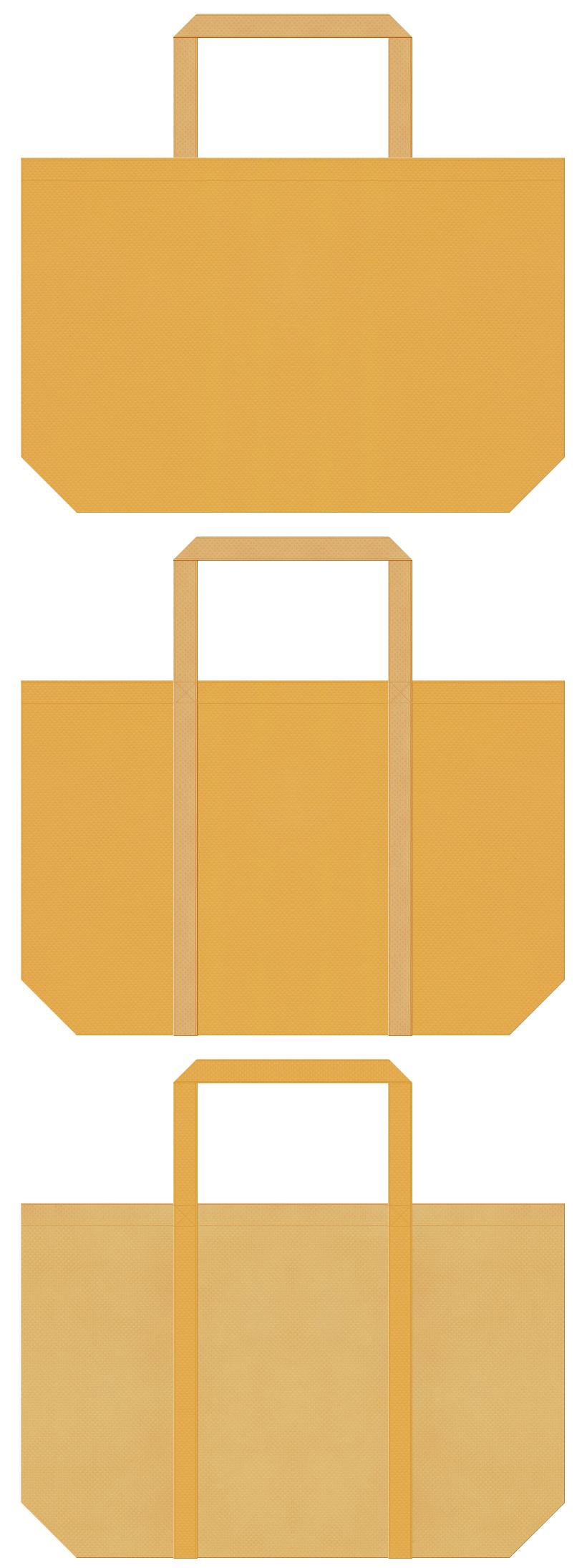 檜・から揚げ・クッキー・お料理教室・菓子パン・ベーカリー・木工・工作教室・DIYのショッピングバッグにお奨めの不織布バッグデザイン:黄土色と薄黄土色のコーデ