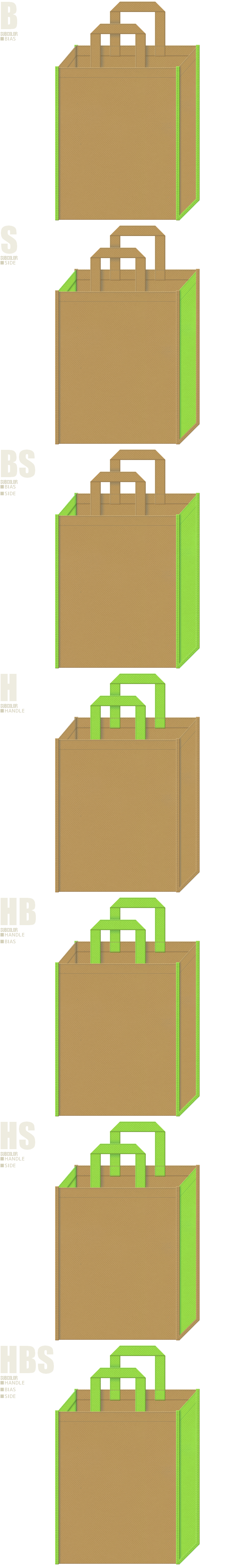 金色系黄土色と黄緑色、7パターンの不織布トートバッグ配色デザイン例。種苗・ガーデニング用品の展示会用バッグにお奨めです。