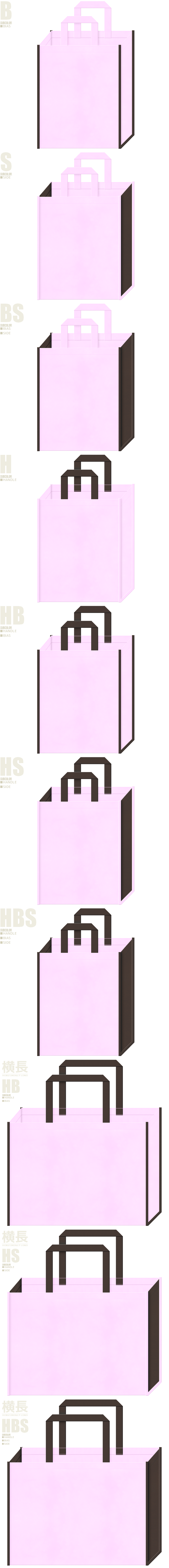 明るめのピンク色とこげ茶色、7パターンの不織布トートバッグ配色デザイン例。女子学校・オープンキャンパス用のバッグにお奨めです。
