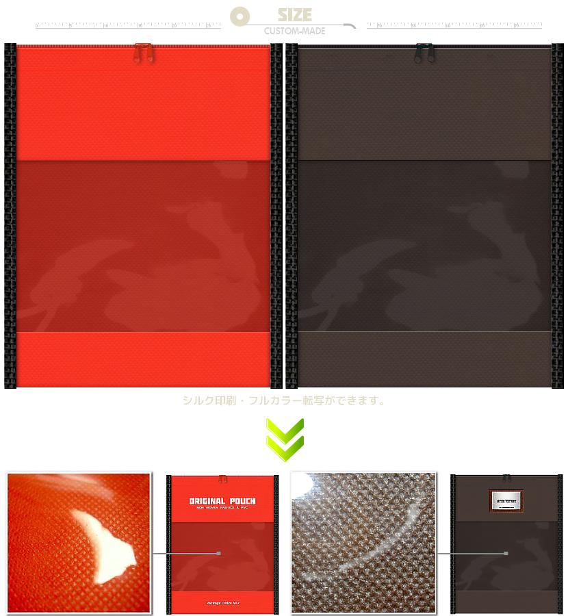イベント・ノベルティにお奨め:透明窓付(PVCシート)不織布ポーチのオリジナル制作
