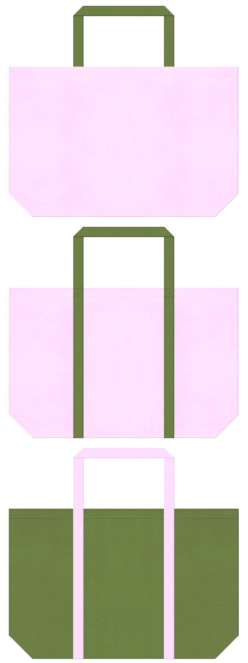 明るいピンク色と草色の不織布バッグデザイン。三色団子のイメージで、和雑貨のショッピングバッグにお奨めです。