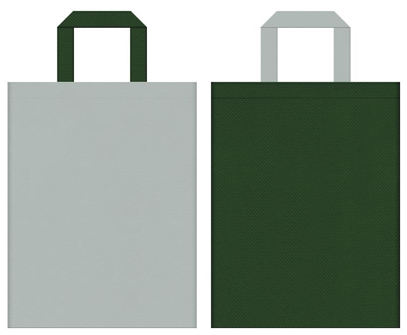 不織布バッグの印刷ロゴ背景レイヤー用デザイン:グレー色と濃緑色のコーディネート:設計、大学、学術セミナーにお奨めです。