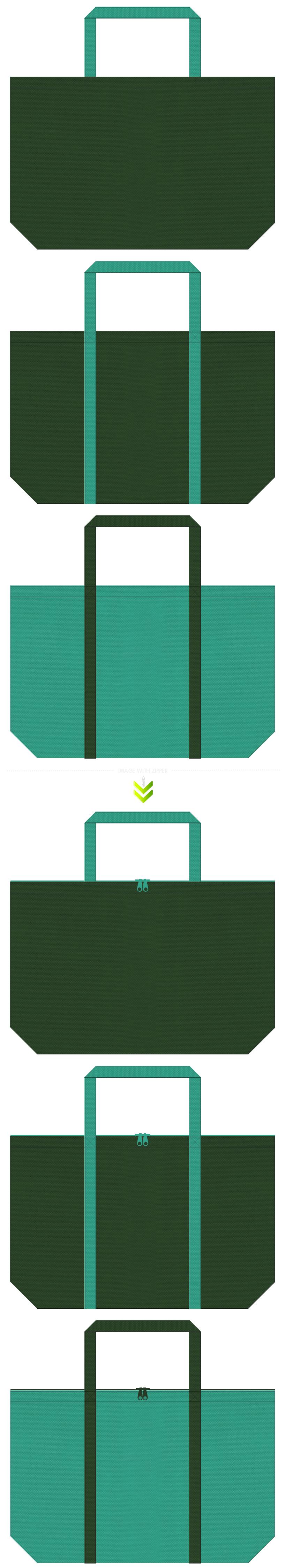 テーマパーク・緑化推進・壁面緑化・屋上緑化・環境セミナー・エコイベント・ボタニカル・観葉植物・植物園・盆栽・造園・園芸用品・登山・アウトドア・キャンプ・渓流・ルアー・釣具・緑茶・青汁・森林浴・避暑地・芳香剤・入浴剤・リフレッシュイメージのエコバッグにお奨めの不織布バッグデザイン:濃緑色・深緑色と青緑色のコーデ