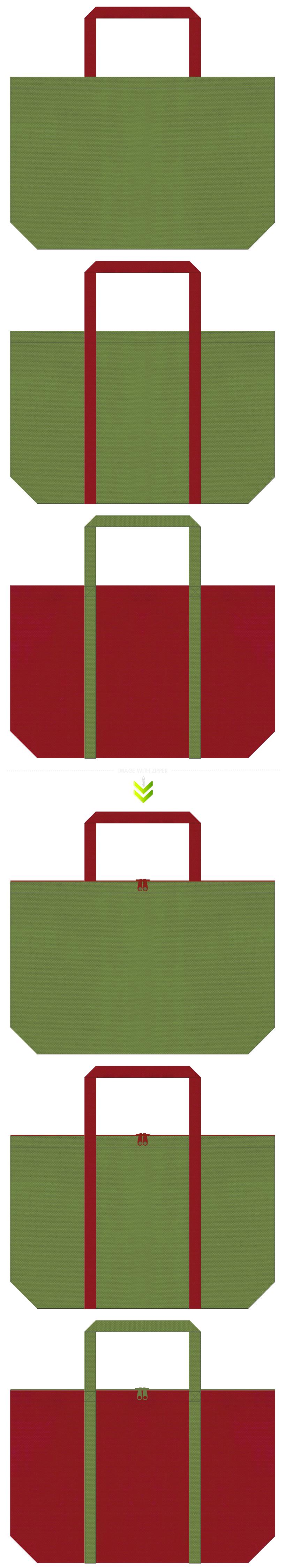 草色とエンジ色の不織布バッグデザイン。和雑貨のショッピングバッグ、着物クリーニングのバッグ、舞踊のイメージにお奨めです。