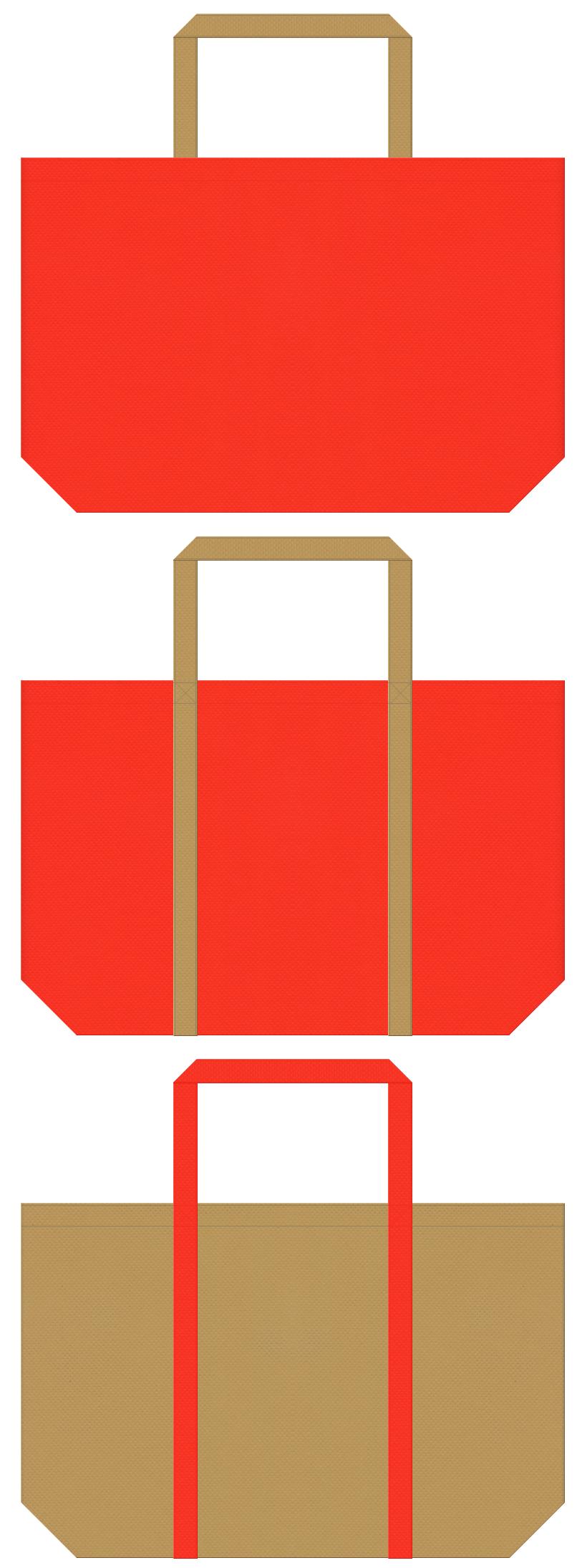 オレンジ色と金色系黄土色の不織布ショッピングバッグデザイン。